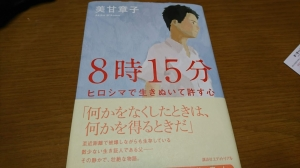 Dsc_4898